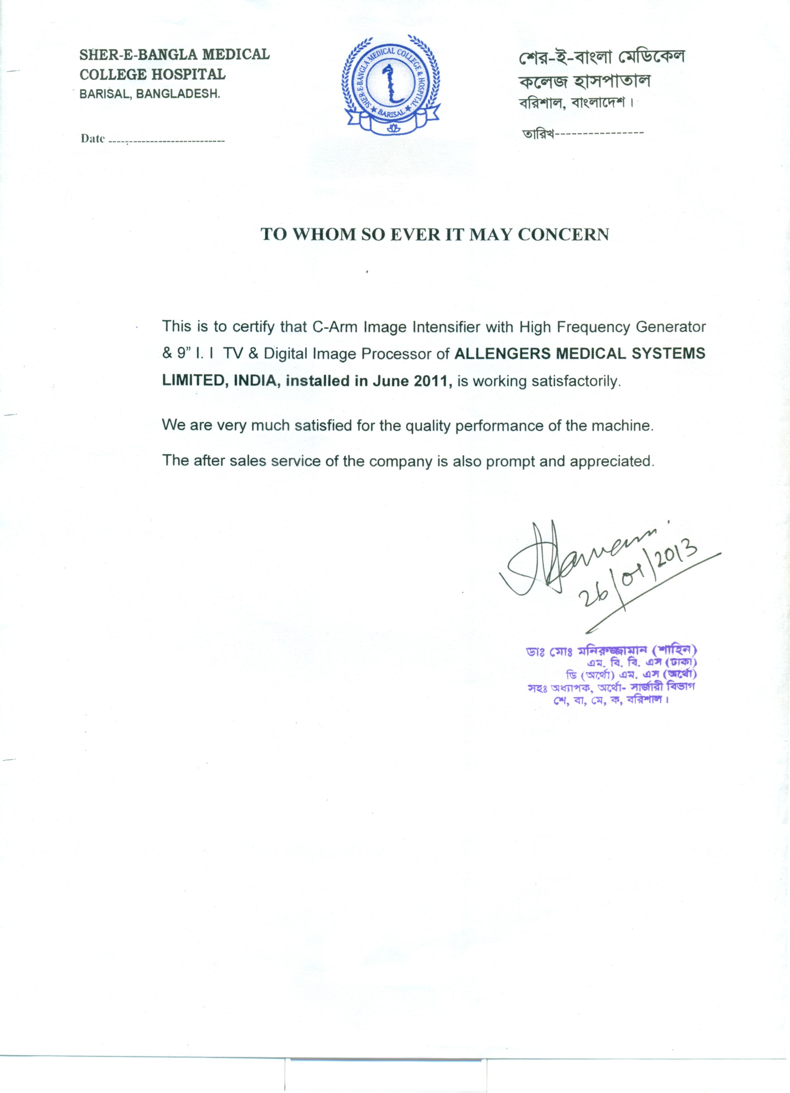SHER-E-BANGLA