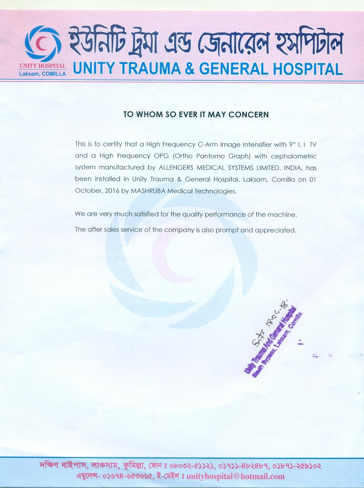 Laksham Unity Trauma