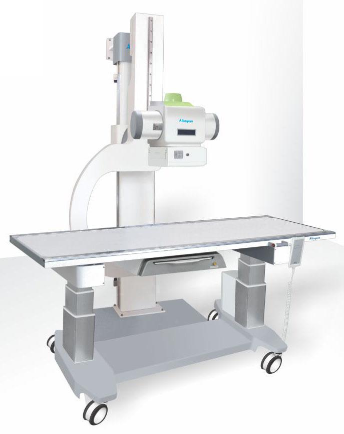 Digital Radiography System (Universal U-Arm) Image